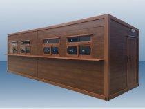 Container 250х800 prices