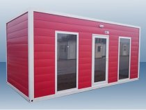 Office container №4600 preise