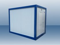 Storage container 200x300 prices