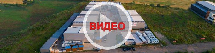 фабрика Видео